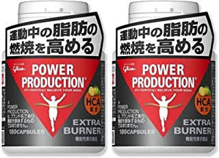 【2個セット】 グリコ パワープロダクション エキストラ バーナー サプリメント 180粒(使用目安 約30日分) カフェイン ビタミン ガルニシア