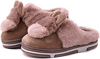 LONSOEN Boys Girls Memory Foam Coral Fleece House Slippers Comfy Fur Slippers
