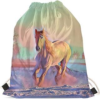 ZFRXIGN Drawstring Backpack Bag, Polyester Cinch Sack, Sport Gym Bag Casual Daypack