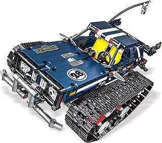 MOTION Kids Toys Educational Remote Control Building Bricks kit (High Speed Car) (Blue2)