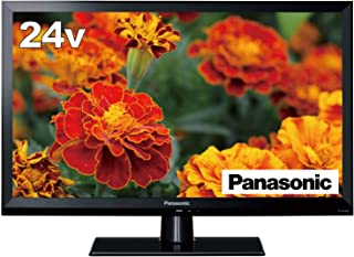 パナソニック 24V型 液晶テレビ TH-24H300 ビエラ ハイビジョン お部屋ジャンプリンク対応 裏番組録画対応