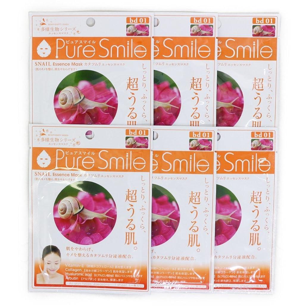 コミュニケーション質量レプリカPure Smile ピュアスマイル 多様生物エッセンスマスク カタツムリ 6枚セット