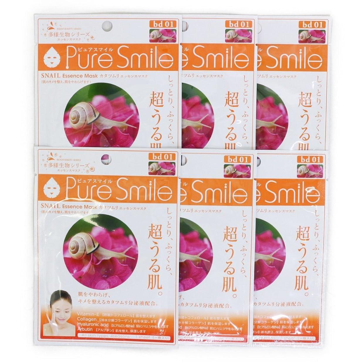 シェード中世の奇妙なPure Smile ピュアスマイル 多様生物エッセンスマスク カタツムリ 6枚セット