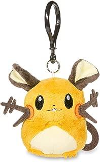 JOESON Pokemon Center Dedenne Pokémon Petit Plush Keychain