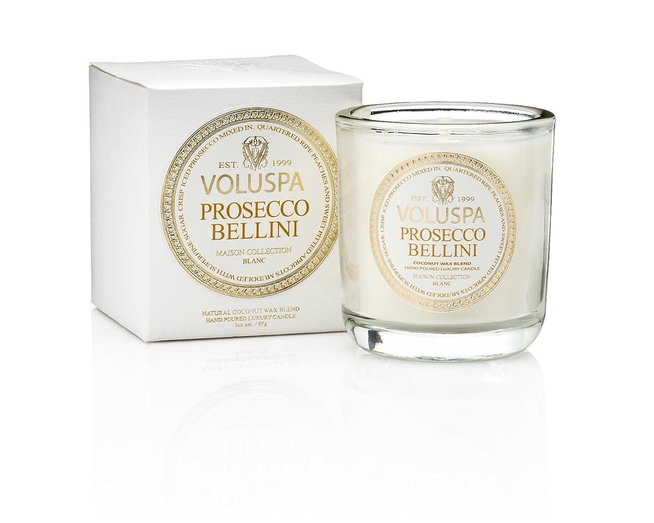 浴非公式犯罪VOLUSPA メゾンブラン ミニグラスキャンドル Prosecco Bellini プロセッコベッリーニ MAISON BLANK GLASS CANDLE mini ボルスパ