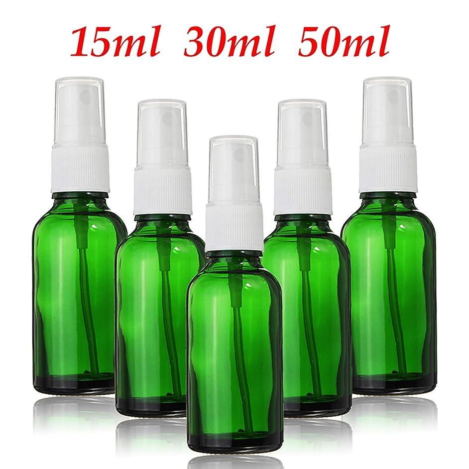 マチュピチュすみませんマインドフル1PCSグリーンガラス空の香水スプレーボトル15ミリリットルの30ミリリットルの50ミリリットル細かい霧アトマイザー詰め替えボトルエッセンシャルオイル化粧品、15ミリリットルのためにバイアル