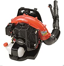 Echo PB-580T 58.2 CC Back Pack Blower with Tube Mounted Throttle, 510 CFMGY#583-4 6-DFG290107