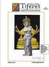 Tiferet: Journal of Spiritual Literature e21
