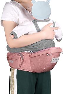 ヒップシート抱っこ紐ウエストキャリー,ベビーシート新生児ベビーキャリア子供腰ベルト抱っこ紐ポーチ4wayベビー用品 収納袋付き通気メッシュ夏出産祝い