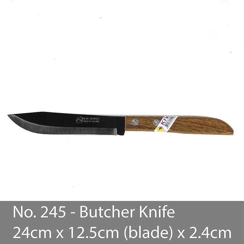 Kiwi 5 Butcher Knife Wood Handle Kitchen Utility Knife No 245