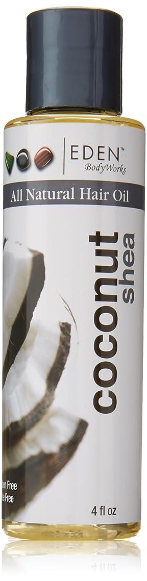 アセンブリ多様性光沢EDEN BodyWorks Coconut Shea Hair Oil 4oz by Eden Bodyworks [並行輸入品]