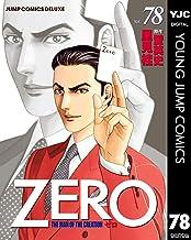 ゼロ THE MAN OF THE CREATION 78 (ヤングジャンプコミックスDIGITAL)
