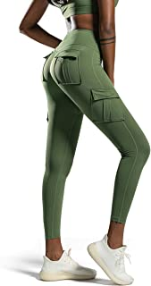 V LOVEFIT Women's Fashion Compression Fitness Pants Soldiers Style