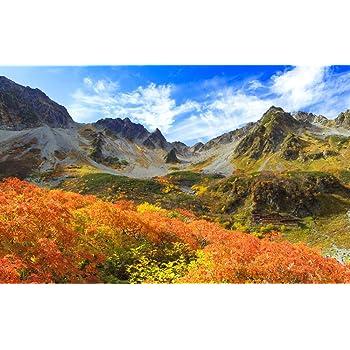 絵画風 壁紙ポスター (はがせるシール式) -地球の撮り方- 日本一の紅葉、涸沢カールの絶景と奥穂高岳登山 日本の絶景 キャラクロ C-ZJP-066W2 (ワイド版 603mm×376mm) 建築用壁紙+耐候性塗料