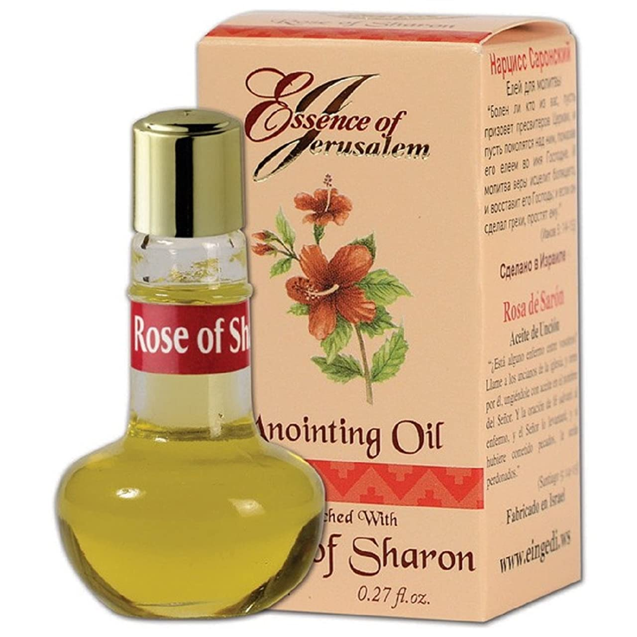 ヘルパーブレース紳士気取りの、きざなEssence of Jerusalem Anointing Oil Enriched with Biblicalスパイス0.27?FL OZ byベツレヘムギフトTM