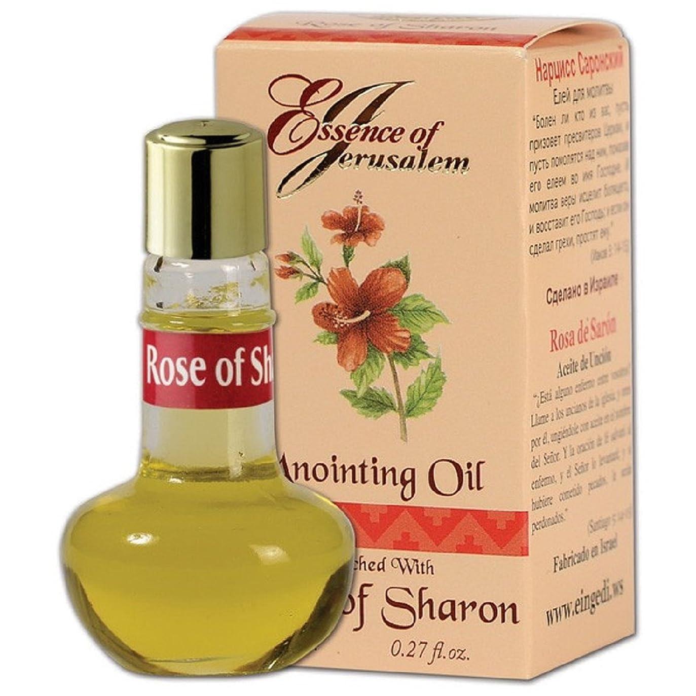 制限側面フェロー諸島Essence of Jerusalem Anointing Oil Enriched with Biblicalスパイス0.27?FL OZ byベツレヘムギフトTM