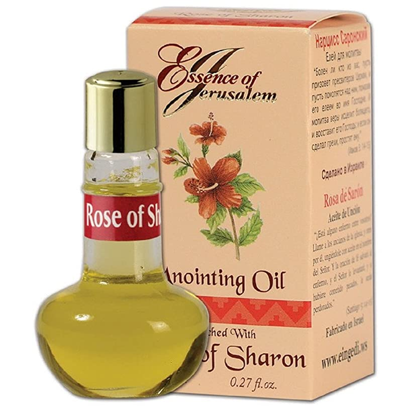 Essence of Jerusalem Anointing Oil Enriched with Biblicalスパイス0.27?FL OZ byベツレヘムギフトTM