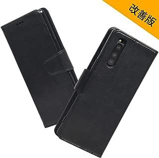 Xperia 5 ケース 手帳型 スマホケース Sony Xperia5 docomo SO-01M / au SOV41 対応 ケース 横置き機能 Arae カードポケット付き ソニー エクスペリア 5 対応用 財布型 ケース カバー(ブラック)