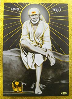 Sai Baba Poster/ Reprint Hindu God Picture with Golden Foil (Unframed : Size 5