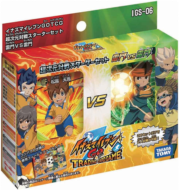 Inazuma Eleven GO - Hyperdimension Starter Set [Raimon VS Raimon] (japan import)