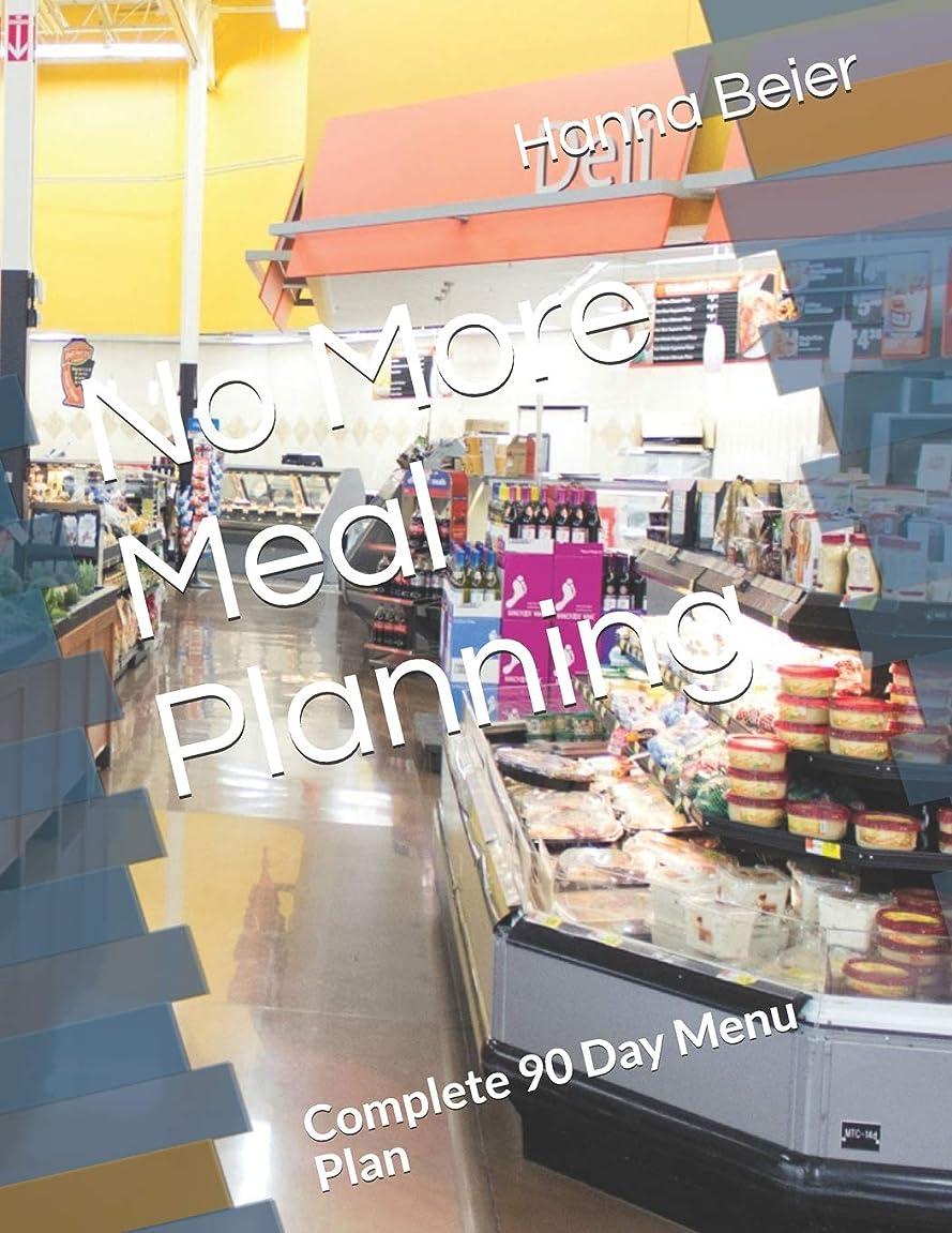 ゴム興奮通常No More Meal Planning: A Complete 90 Day Menu Plan