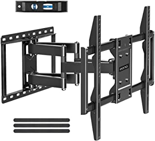 [Amazonブランド] Eono(イオーノ) テレビ壁掛け金具 42-70インチ 大型 アーム式 壁掛けテレビ 金具 耐荷重45.5kg LCD LED 液晶テレビ用 フルモーションアーム式 多角度調節可能 前後左右上下可動 VESA600x...
