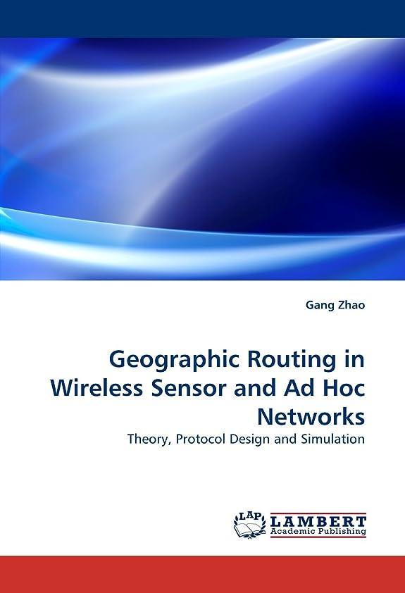 れるインターネットテレックスGeographic Routing in Wireless Sensor and Ad Hoc Networks