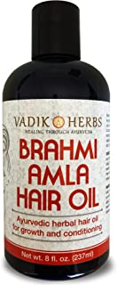 Brahmi Amla Hair Oil (8 oz) by Vadik Herbs | Ayurvedic herbal hair growth oil and hair conditioning oil | Great for hair loss, balding, thinning of hair, for beard growth, herbal scalp treatment