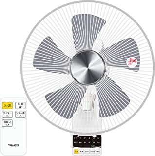 [山善] DCモーター搭載 30cm 壁掛扇風機 (静音モード搭載) (リモコン) (風量5段階) 換気 入切タイマー付 ホワイト YWX-BGD301(W) [メーカー保証1年]