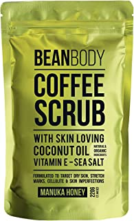 Mr. Bean Organic All Natural Coffee Bean Exfoliating Body Skin Scrub with Coconut Oil, Vitamin E, and Sea Salt - Manuka Honey