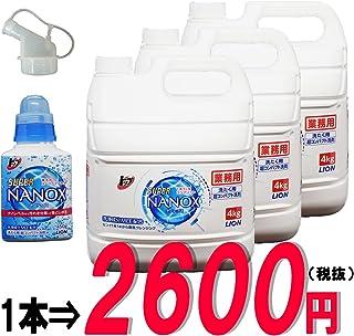 【業務用 大容量 12kg】トップ スーパーナノックス 4Kg×3本+詰め替え用 空ボトル1本