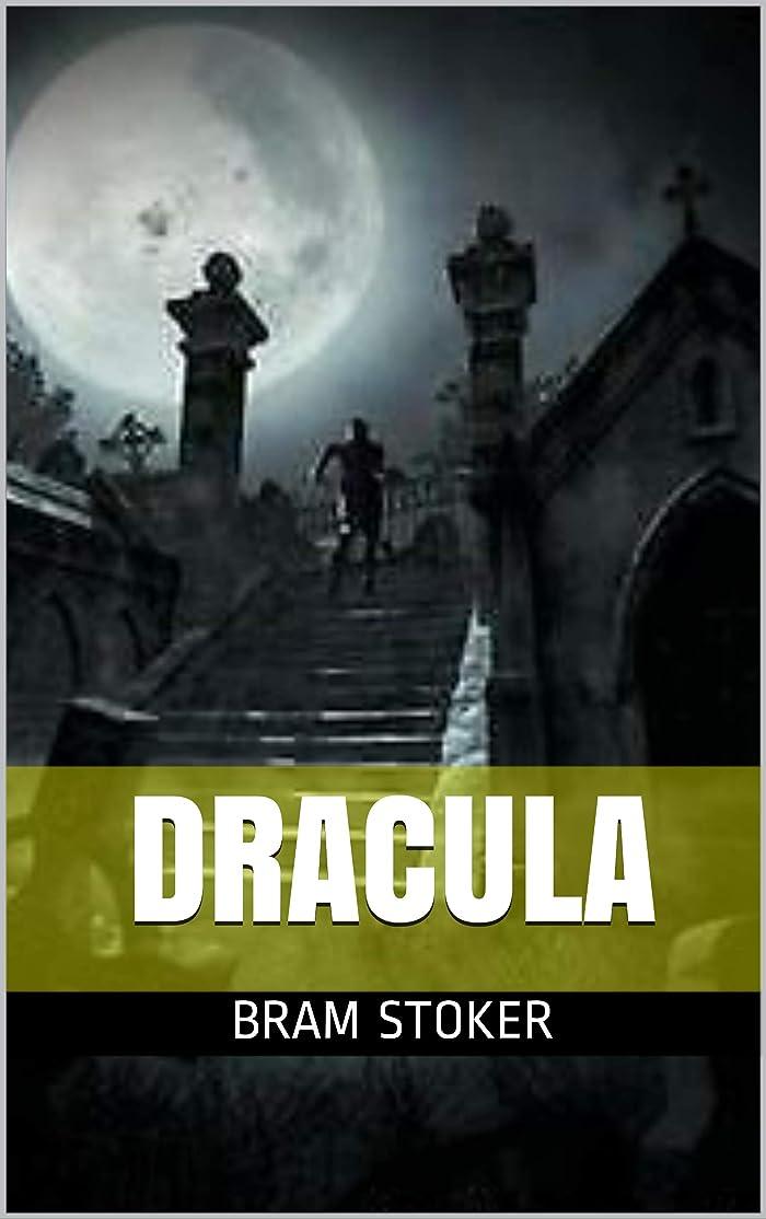 冷蔵庫一次解任DRACULA (English Edition)