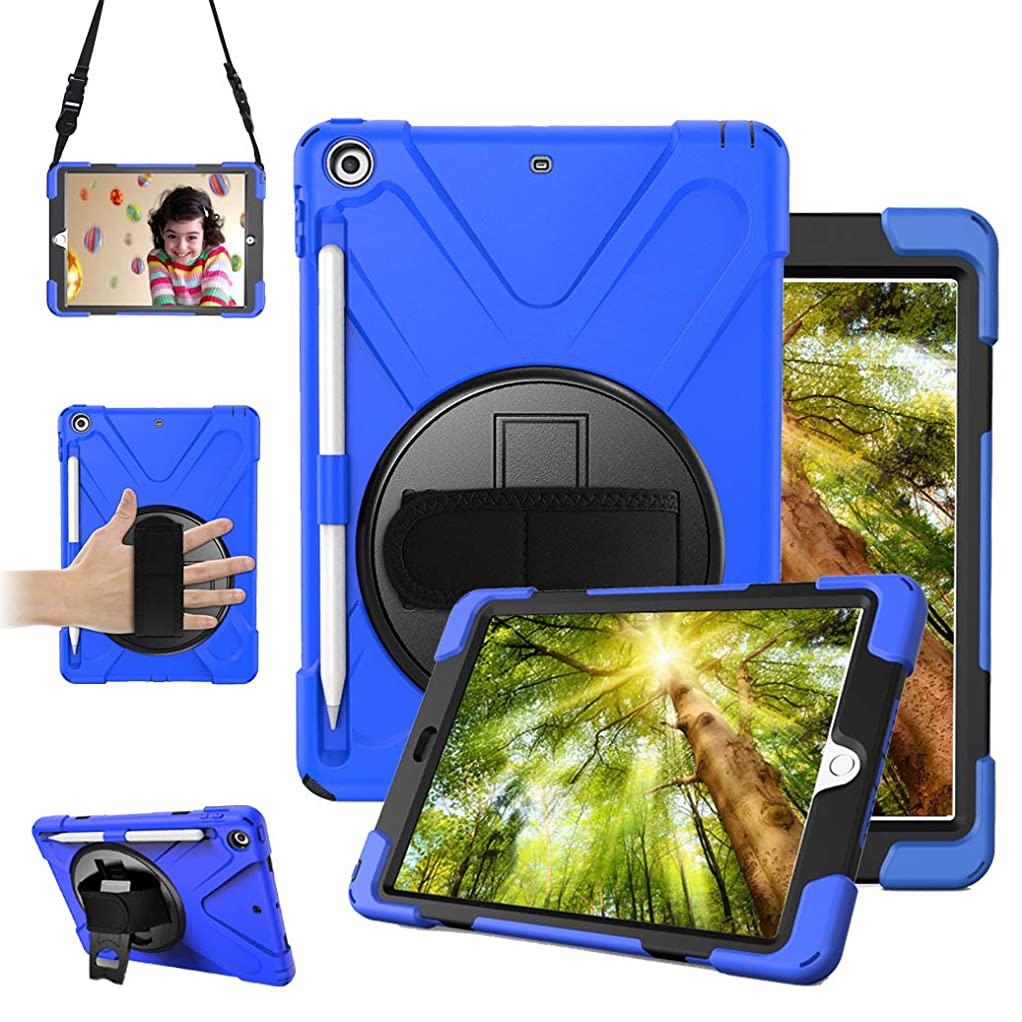 藤色ばかげているシャツ新型 iPad 9.7 2018/2017 ケース Ivintsy iPad 9.7 2018/2017 ショルダーケース 便利なペンホルダー付き 360度 回転 スタンドハンド ホルダー ストラップ 耐衝撃 防塵 落下防止 2017年と2018年発売の 新しい9.7インチ iPad 対応(モデル番号A1822、A1823、A1893、A1954) 両用タッチペン付き ブルー