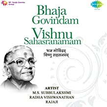 Best lalitha sahasranamam audio Reviews