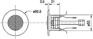 Visaton VS-DL5 - Altavoces (Alámbrico, 4 W, 150-20000 Hz, 8 Ω, Blanco)