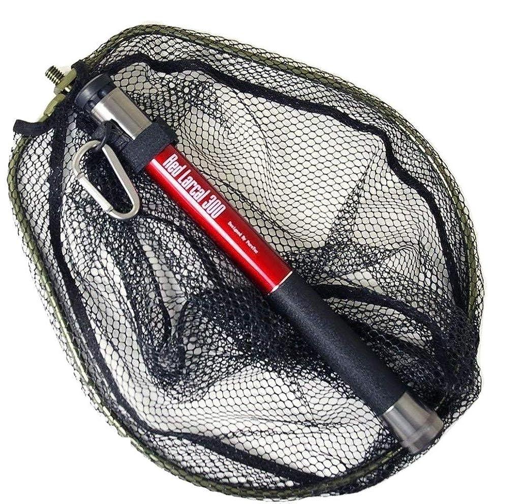 シャー艶トーナメントランディングシャフト & ネットセット Red Larcal(レッドラーカル) 260 + ランディングネットS 黒(オーバールフレーム) (190140-bk)