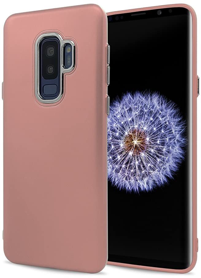 Galaxy S9 Plus Case, Qoosan [Silky Surface] Thin Slim Fit [Camera Protection] Soft TPU Rubber Cover [Shock Absorption] for Samsung Galaxy S9+, Rose Gold