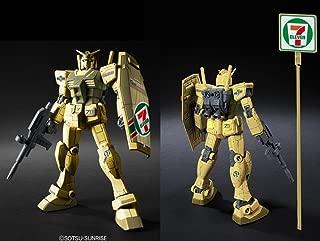 Bandai Seven Eleven Gundam Gold ver. HG 1/144 RX-78-2 Japan limited