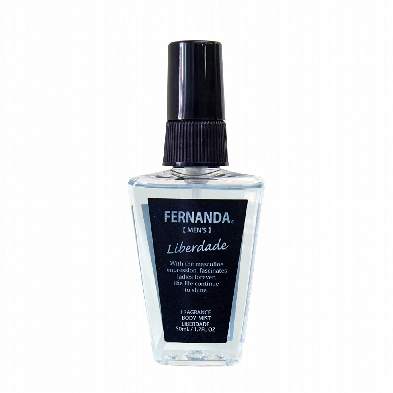 中国石炭不利益FERNANDA(フェルナンダ) Body Mist For MEN Liberdade (ボディミスト フォーメン リベルダージ)