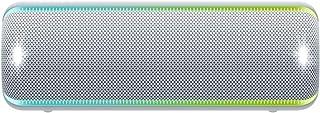 ソニー SONY ワイヤレスポータブルスピーカー SRS-XB32 : 防水/防塵/防錆/Bluetooth/重低音モデル 最大24時間連続再生 2019年モデル グレー SRS-XB32 H