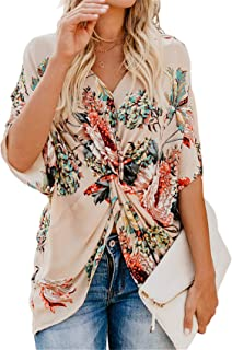 SZIVYSHI Half Sleeve Deep V Neck Batwing Dolman Sleeve Kimono Sleeve Twisted Twist Floral T-Shirt Blouse Shirt Top Apricot 2XL