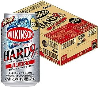 【2019年発売】ウィルキンソンハード ナイン無糖ドライ缶 350ml×24本 [ チューハイ ]