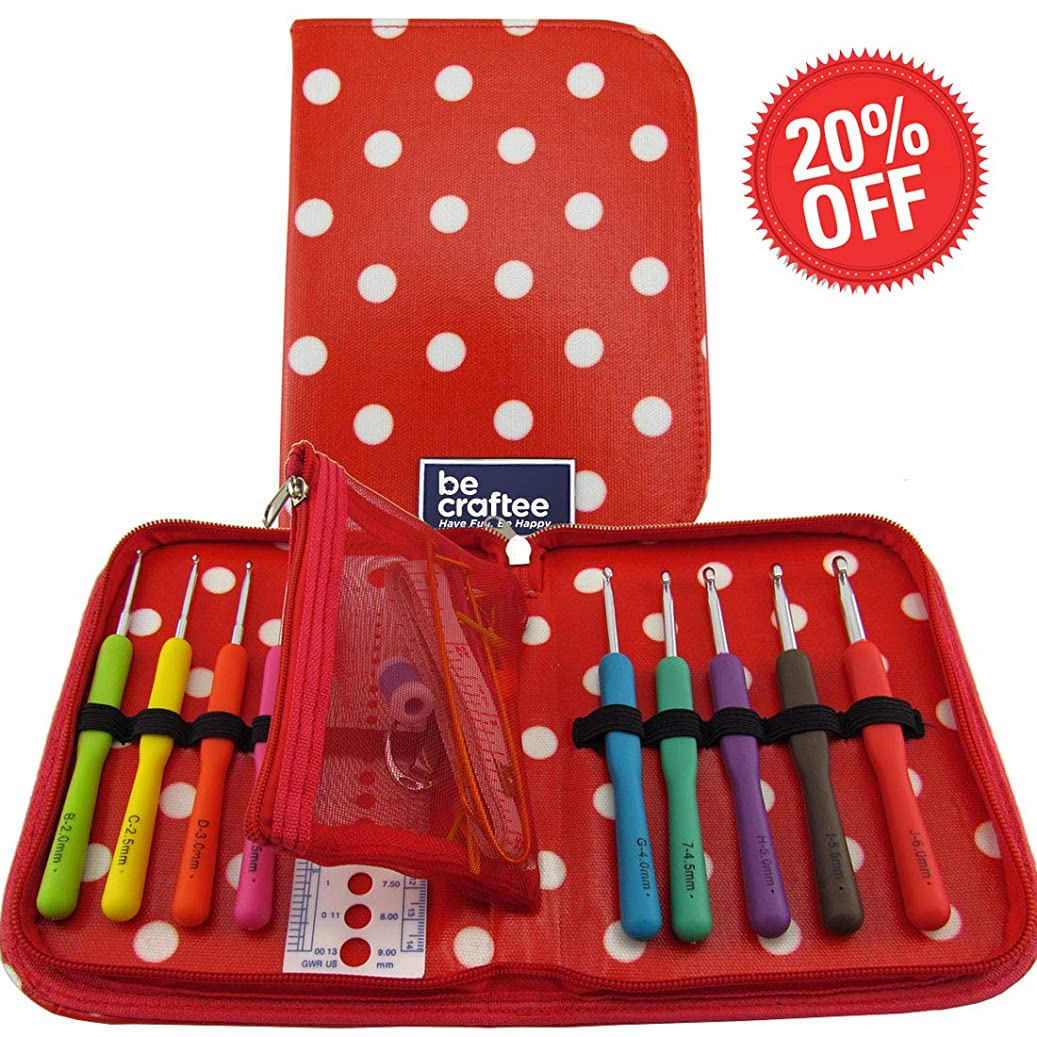 BEST CROCHET HOOK SET WITH ERGONOMIC HANDLES FOR EXTREME COMFORT. Perfect Crochet Hooks for Arthritic Hands, Smooth Needles for Superior Results & 22 Knitting Accessories to use with all Patterns. e142706117304