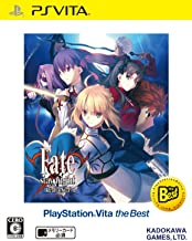 $82 » FATE/STAY NIGHT [REALTA NUA] (PLAYSTATION VITA THE BEST) [Import Japan]