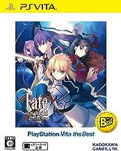 fate stay night visual novel