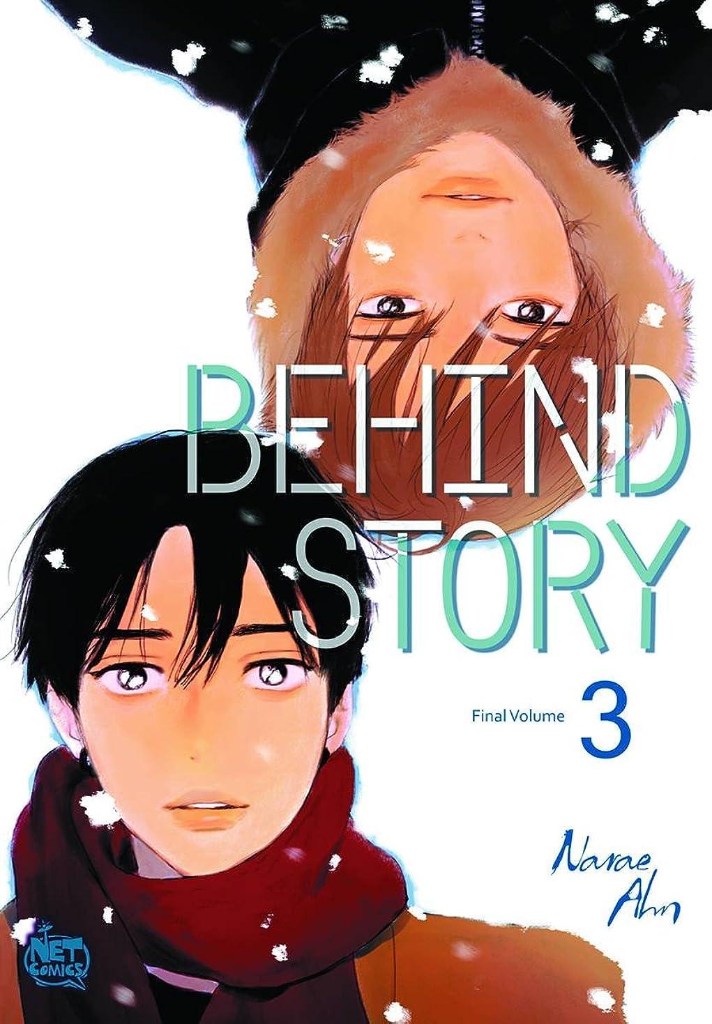 宿泊うん禁じるBehind Story 3