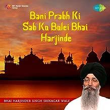 Bani Prabh Ki Sab Ko Bolei Bhai Harjinde