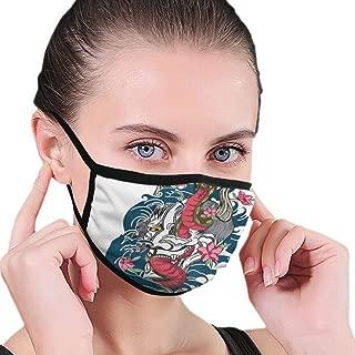 oni flu mask