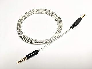 G&V 3.5mm 4極 SONY MDR-1A, MDR-1ABP, H.ear on 2 対応 バランスケーブル 音場広がり 楽器分離 定位感 (iPhoneスマホ使用不可) 1.2m SN1A-3BA-SL
