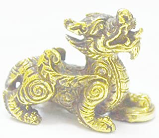 Amulets Pi YAO Dragon Wealth Attraction Chinese Mini Amulet Lucky Money Rich Thai Gift